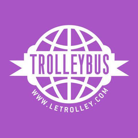 Trolley3 720x720 violet 480x480 Actualité